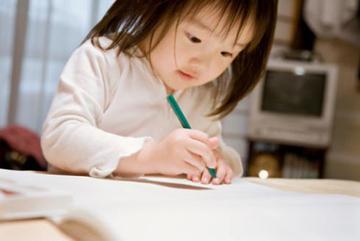 Chữ viết thể hiện chỉ số sức khỏe của trẻ