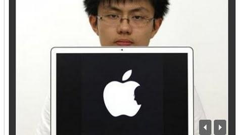 Logo Jobs trong Quả táo gây sốt trên Internet