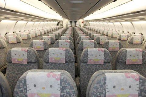 bên trong máy bay Eva Air