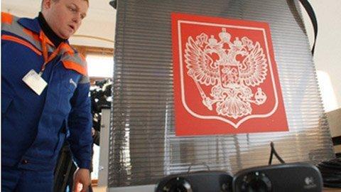 Nước Nga chờ đón Tổng thống mới ảnh 2