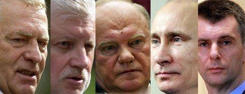 Nước Nga chờ đón Tổng thống mới ảnh 1
