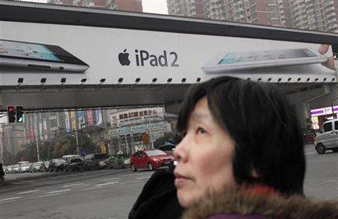 Apple mất 60 triệu USD giành lại thương hiệu iPad
