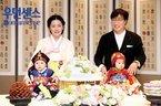 Nàng Dae Jang Geum chuyển sang kinh doanh