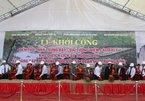 Xây dựng khu di tích Truông Bồn xứng tầm lịch sử