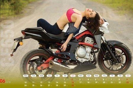 Ô tô-Xe máy - Môtô và hotgirl Việt cùng lên lịch (Hình 6).