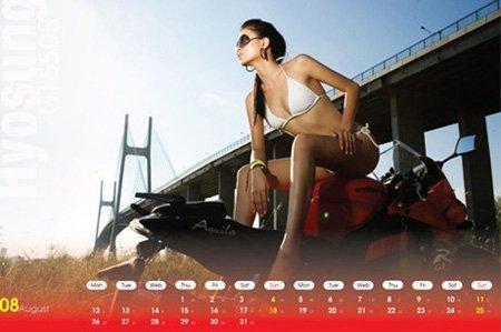 Ô tô-Xe máy - Môtô và hotgirl Việt cùng lên lịch (Hình 8).