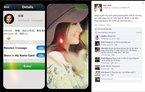 Hai ca sỹ The Voice bị 'ném đá' vì quảng cáo WeChat