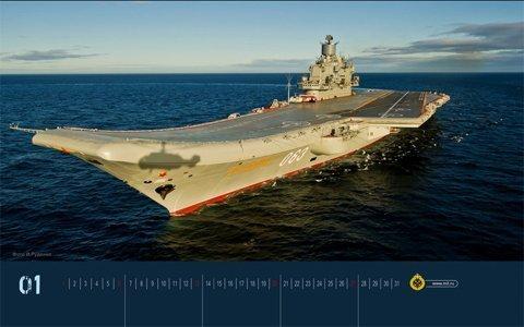 Xem bộ lịch toàn vũ khí khủng của Hải quân Nga