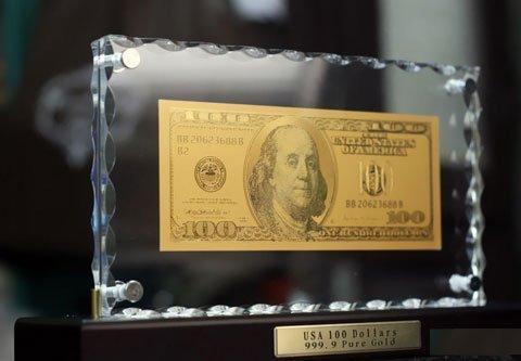 Bất động sản - Những đồng tiền lì xì 'muốn được nhận' nhất Tết Quý Tỵ