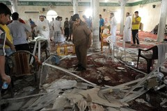 Đánh bom liều chết ở Ảrập Xê-út, 17 người chết