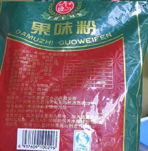 Kinh hoàng gói bột hóa chất pha trăm lít trà sữa