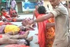 Giẫm đạp tại Ấn Độ, hơn 60 người thương vong