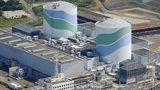 Nhật đã tái khởi động nhà máy điện hạt nhân đầu tiên