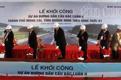 Việt-Trung sớm ký hiệp định cửa sông Bắc Luân