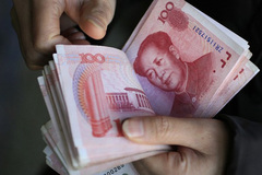 Trung Quốc tiếp tục phá giá Nhân dân tệ lần thứ 2