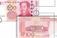 Vì sao TQ chuẩn bị phát hành đồng tiền mới?