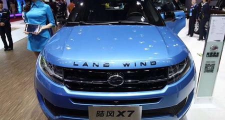 'Land Rover' giá 600 triệu: Ai dám mua