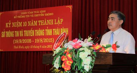 'Tạo điều kiện, gỡ khó khăn cho DN công nghệ tại Thái Bình'