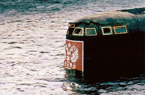 thảm kịch, tàu ngam , Nga