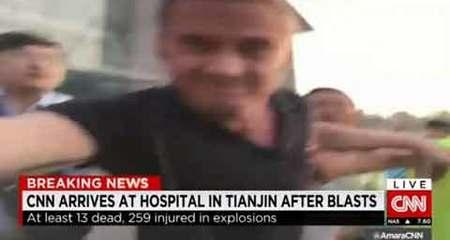 Phóng viên CNN bị tấn công khi đưa tin về vụ nổ ở TQ