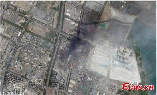 Thiên Tân trước và sau vụ nổ kinh hoàng