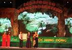"""""""Vương quốc hang động"""" đón bằng di sản lần 2 của UNESCO"""