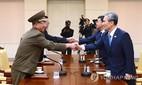 Triều Tiên, Hàn Quốc đàm phán xuyên đêm