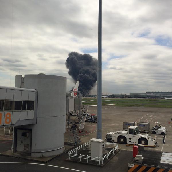 Hỏa hoạn dữ dội gần sân bay Tokyo