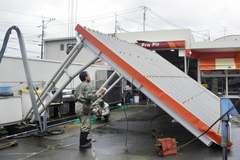 Hình ảnh Nhật Bản tan hoang vì bão Goni