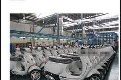 Thực hư Cục Hải quan đấu giá xe máy Lx 7 triệu
