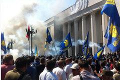 Thế giới 24h: Xung đột dữ dội, máu lại đổ ở Ukraina