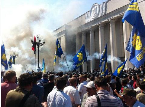 Ukraina, Kiev, bạo động, biểu tình, hiến pháp, thế giới 24h