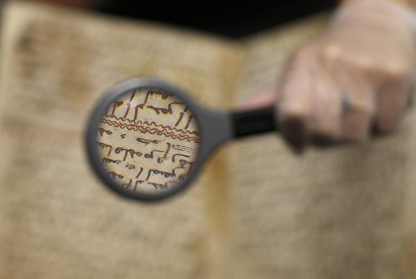 Phát hiện có thể viết lại lịch sử Hồi giáo