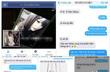 Cô gái bị tố 'đào mỏ' bạn trai gây xôn xao mạng xã hội