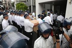 Nhật đột kích băng đảng mafia mới xuất hiện