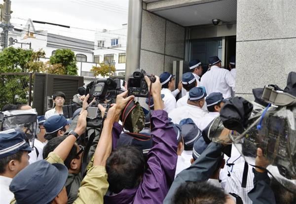 mafia, yakuza, Yamaken-gumi, Yamaguchi-gumi