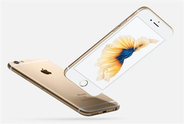 iPhone, 6S Plus, nổi bật, hơn, iPhone 6 Plus,