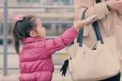 Phản ứng của trẻ em Nhật khi nhặt được đồ rơi