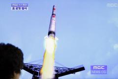 Triều Tiên định dùng tên lửa phóng vệ tinh mới