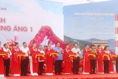 Khánh thành nhà máy nhiệt điện lớn nhất Việt Nam