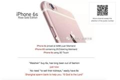 Trung Quốc: Hiến tinh trùng, tặng iPhone 6s