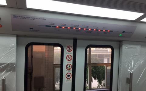 đường sắt trên cao, mẫu tàu TQ