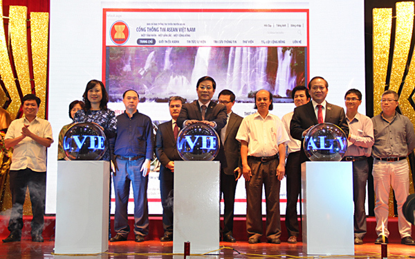 ASEAN, Cổng thông tin