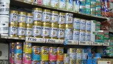 Nguyên liệu giảm 20% giá sữa đứng yên: Chuyện bình thường?