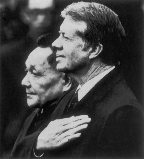 Tập Cận Bình, Barack Obama, Richard Nixon, Jimmy Carter, ngoại giao bóng bàn