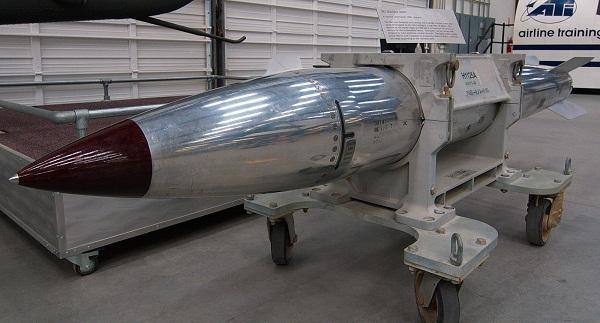 bom hạt nhân, B61, B61-12