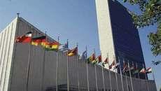Trụ sở Liên Hợp Quốc được xây dựng như thế nào?