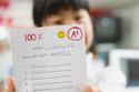 8 bí mật nuôi dạy con thông minh