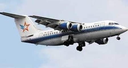 Máy bay chở khách của Indonesia mất tích