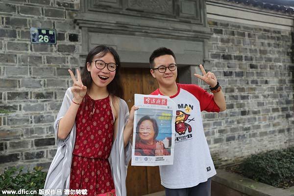 Nobel, y học, Trung Quốc, phụ huynh